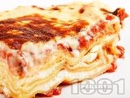 Вкусна вегетарианска домашна лазаня с готови кори, сирене, кашкавал и сушени домати (без месо)